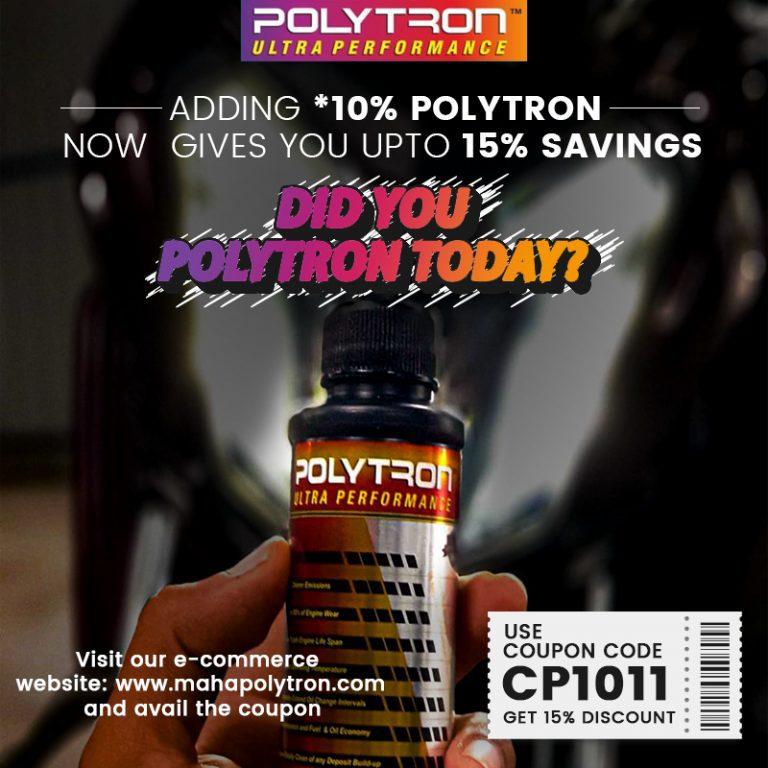 Polytron MTC short term review India